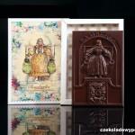 Bamberka  - Poznań, czekoladowa pocztówka