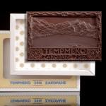 Konferencja Tempmeko Zakopane 2016, czekoladowa pocztówka