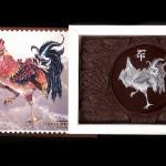 Schokolade Postkarte Jahr des Hahns 2017
